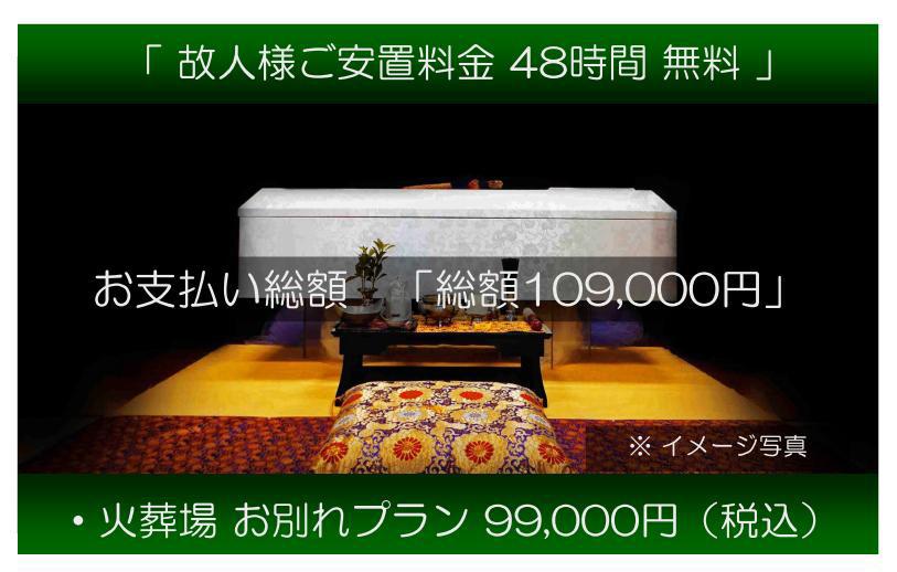 大阪市での火葬実績